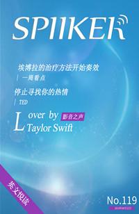 微杂志封面